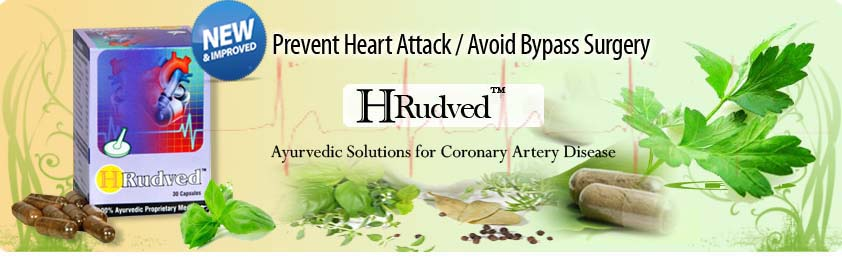 Ayurvedic Medicine for Coronary Artery Disease